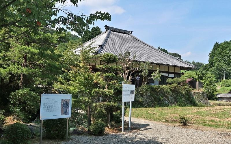 常福寺・本堂