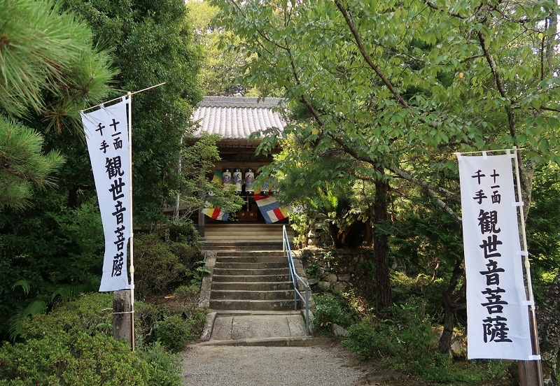 常福寺・観音堂