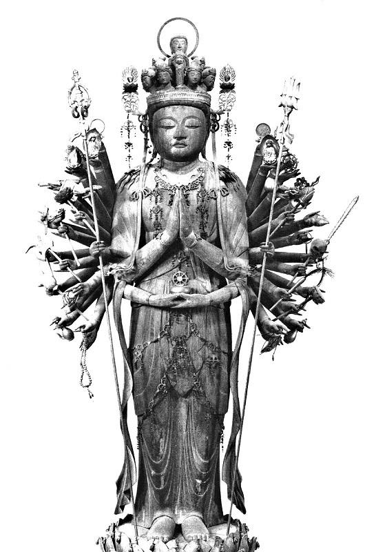 林光寺・千手観音像(平安・重文)~三重県史別編・美術工芸掲載写真