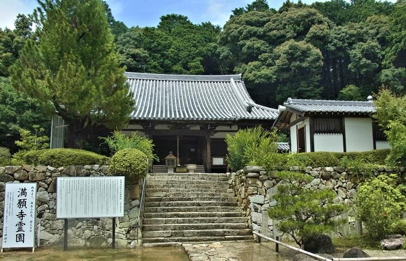 満願寺・本堂