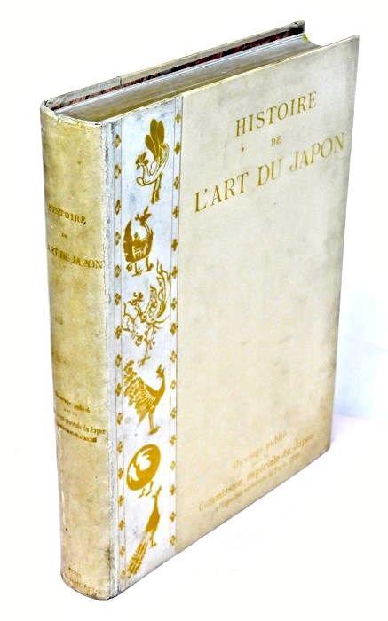 フランス語版 「Histoire de l'art du Japon」
