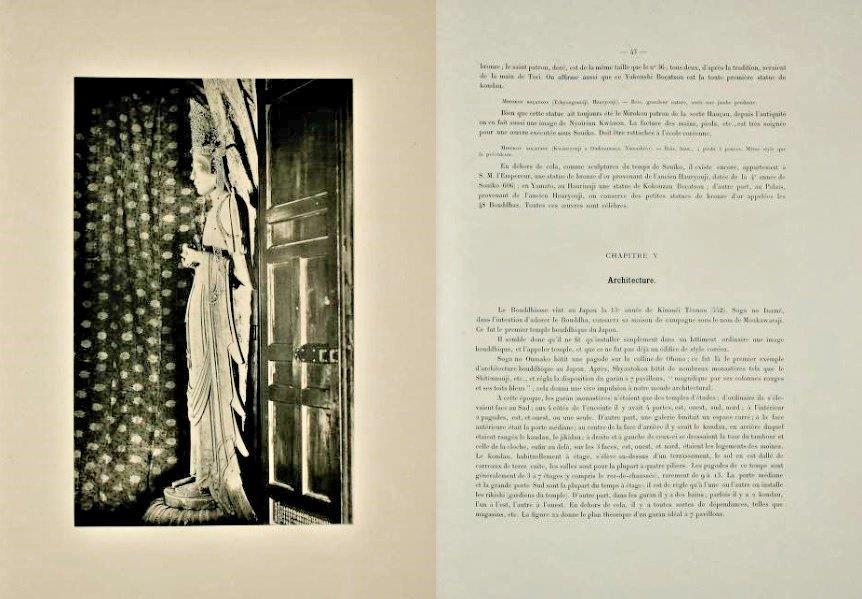 フランス語版 「Histoire de l'art du Japon」に掲載されている法隆寺・救世観音像