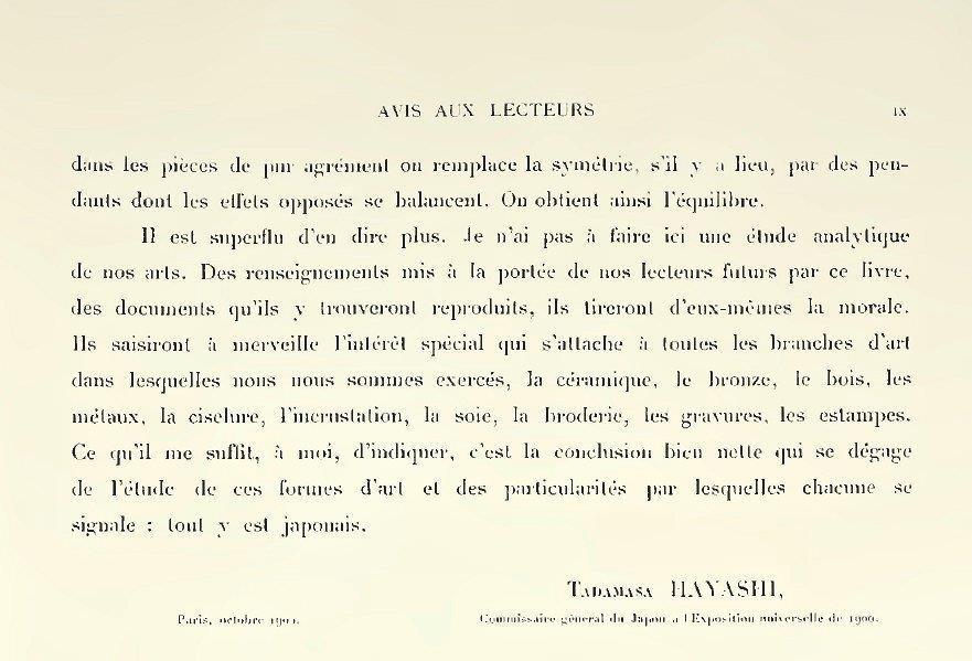 「Histoire de l'art du Japon」冒頭の林忠正執筆「読書への案内」