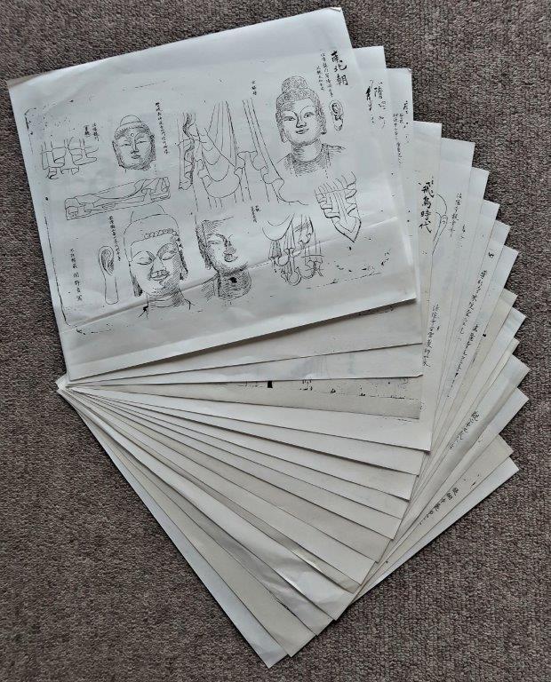 タトウに納められていた16葉の仏像線図