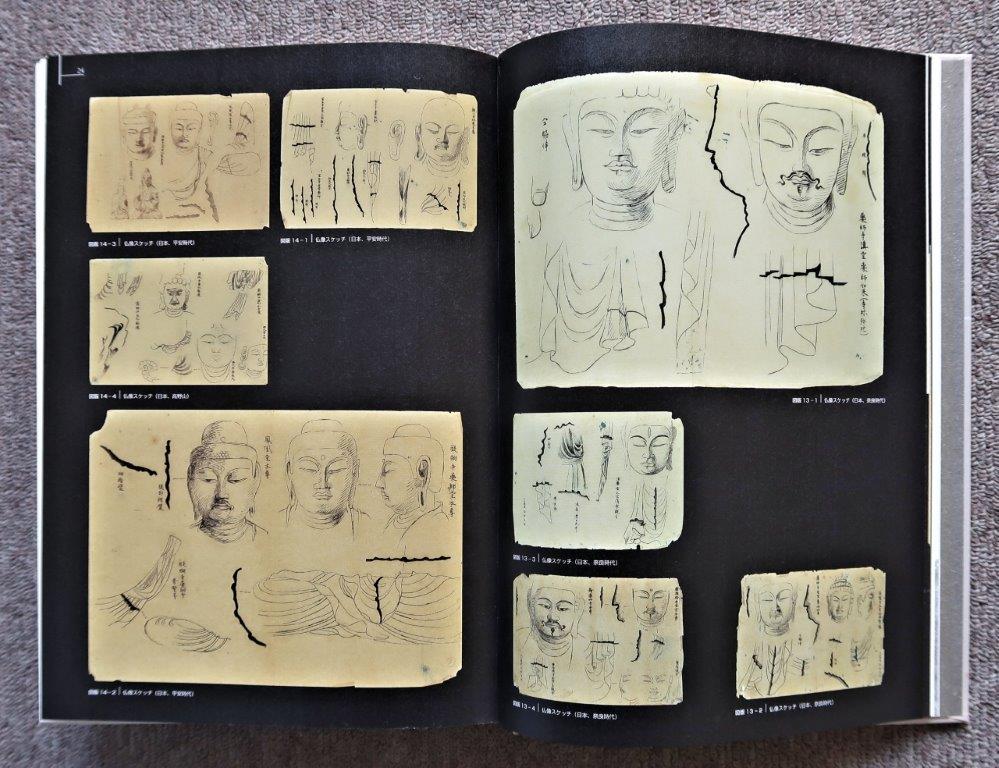 「関野貞アジア踏査」に掲載されていた、関野貞「佛像線図」のカラー写真
