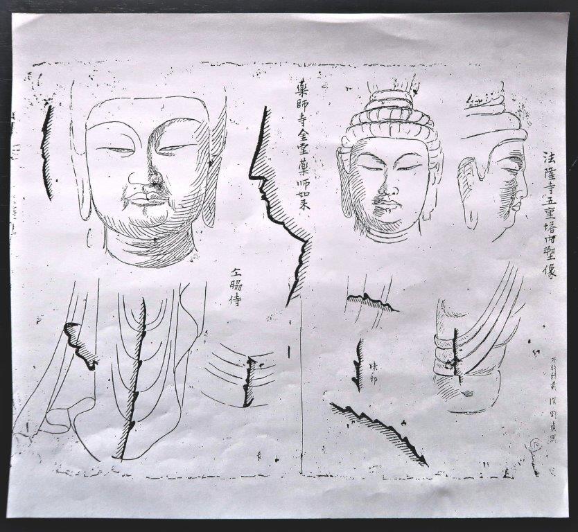 関野貞「佛像線図」①