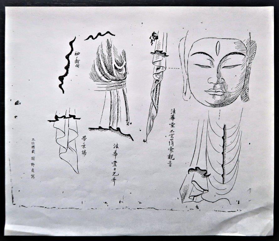 関野貞「佛像線図」②