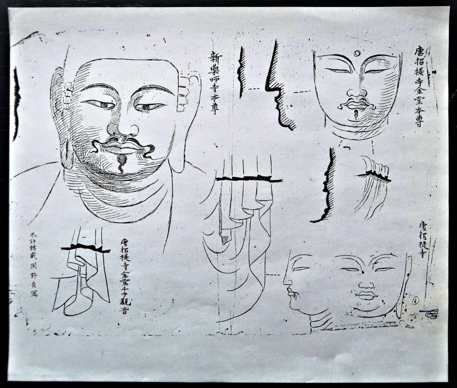 関野貞「佛像線図」③