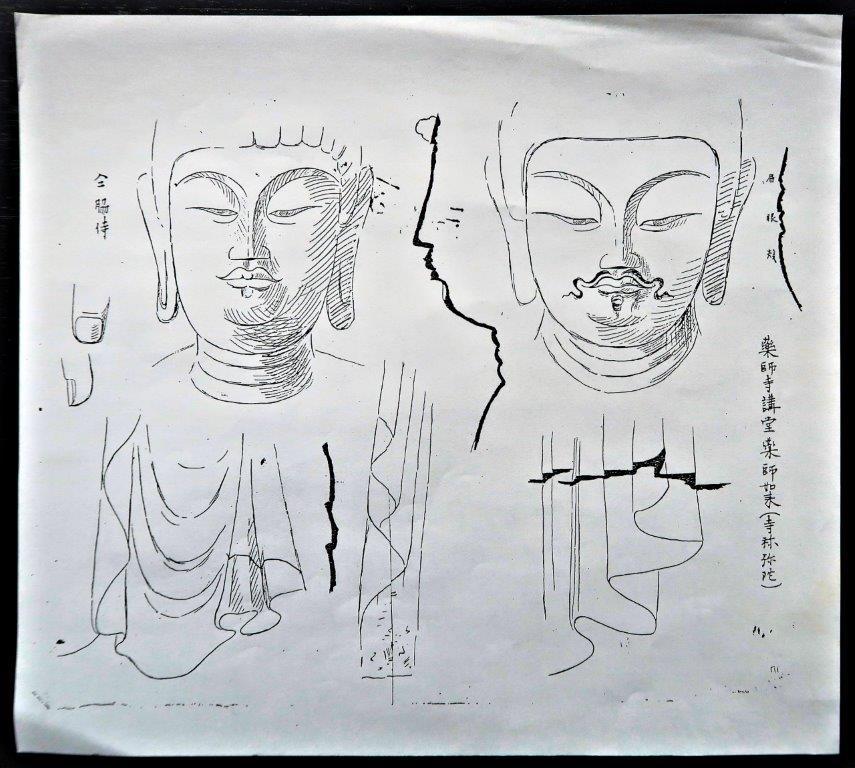 関野貞「佛像線図」~薬師寺講堂・薬師三尊像
