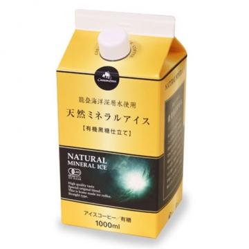 mineral_kokutou2014_2.jpg
