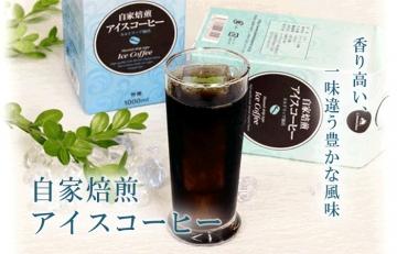 t_icecoffee.jpg