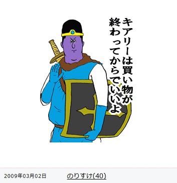 26-18misawa.jpg