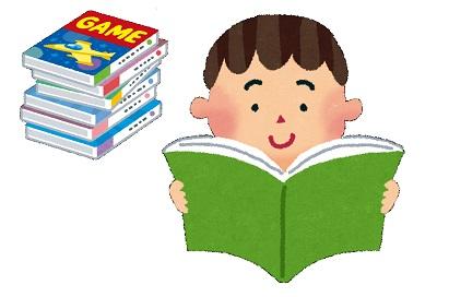book.jpg
