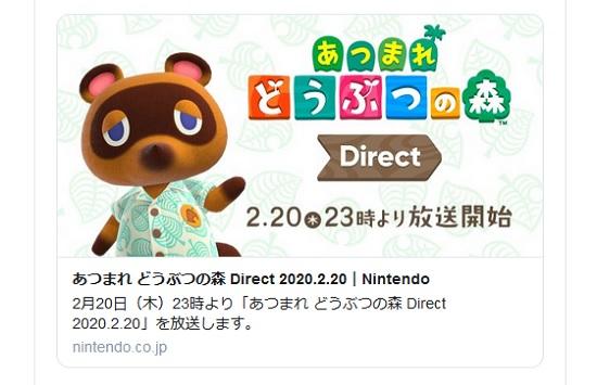 doubutsunomori-direct.jpg