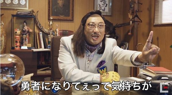 dq11sakiyama.jpg