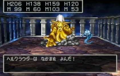 dq7-boss.jpg