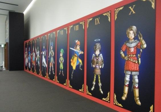 dqmuseum.jpg