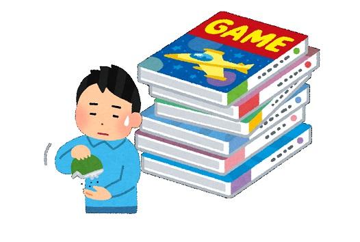 game_20190801122816393.jpg