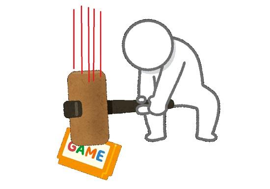 game_20200221120750a0f.jpg