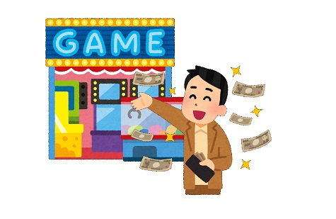 gamecenter_201907021124401eb.jpg