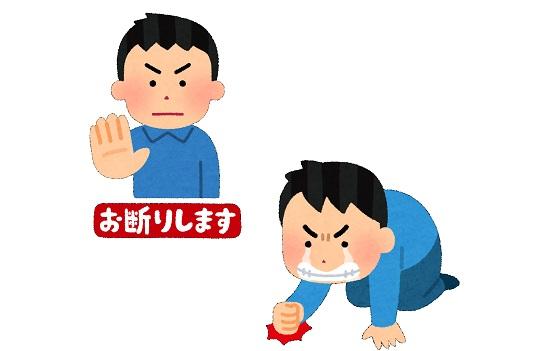kuyashii.jpg