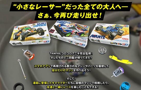 mini4ku_202001191200472d6.jpg