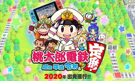 momotetsu_20200131121806320.jpg