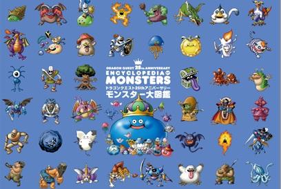 monsterzukan.jpg