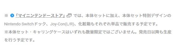 nintendo_20200131131657daa.jpg