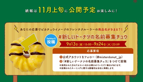 pikachu_20190918123240228.jpg
