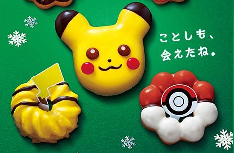 pikachu_20191108111126987.jpg