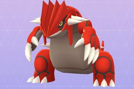 pokemon-gradon.jpg