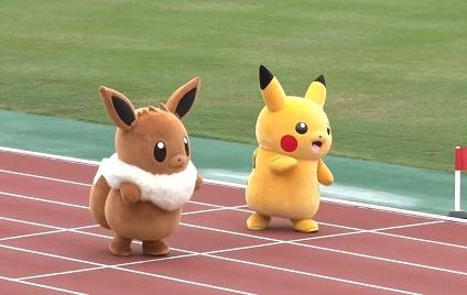 pokemon-pikachu-eevee.jpg