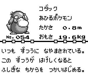 pokemon_201907181229214e7.jpg