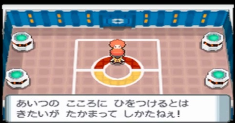 pokemon_20190820110950b29.jpg