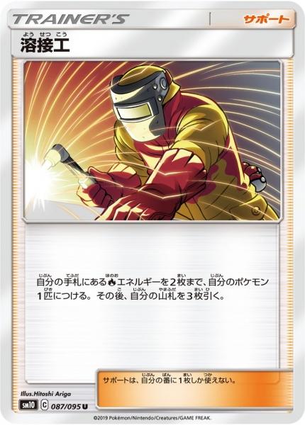 pokemoncard1.jpg