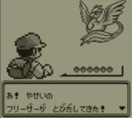 pokemonfuriza.jpg