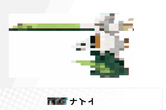 pokemonkentate_2019091812181456c.jpg