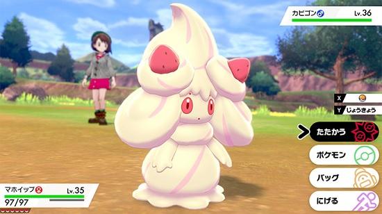 pokemonkentate_2020020310494970d.jpg
