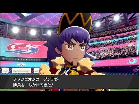 pokemonkentatedante_2019120213003358b.jpg