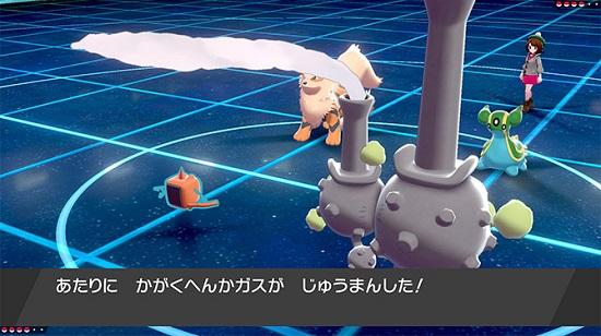 pokemonkentatedoublebattle.jpg