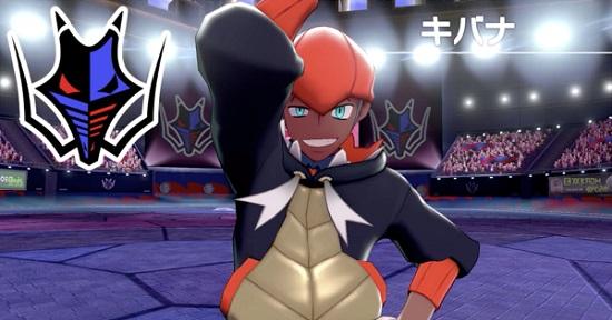 pokemonkentatekibana_20200127115154ada.jpg
