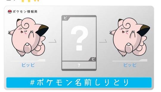 pokemonpippi_20191003113802119.jpg