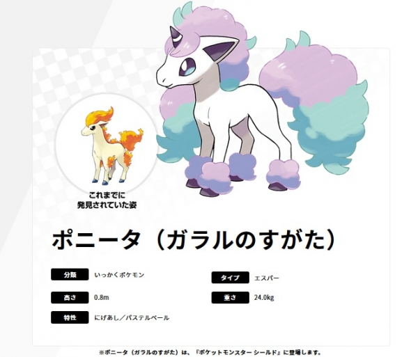 pokemonponita_20191011112843d44.jpg