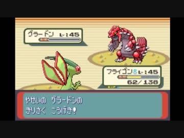 pokemonruby_20190924111231edb.jpg