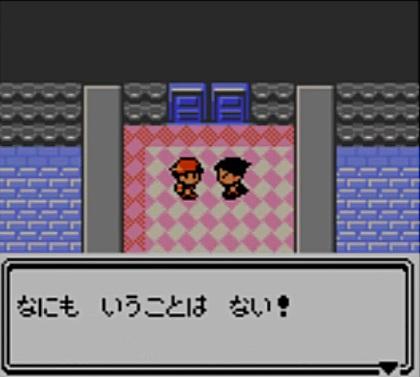 pokemonwataru_201912071052142c0.jpg