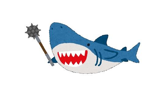 same-shark.jpg