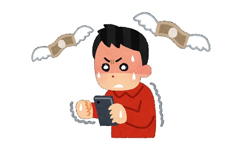 socialgame_20200110121827b80.jpg