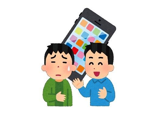 socialgame_2020022711355090f.jpg