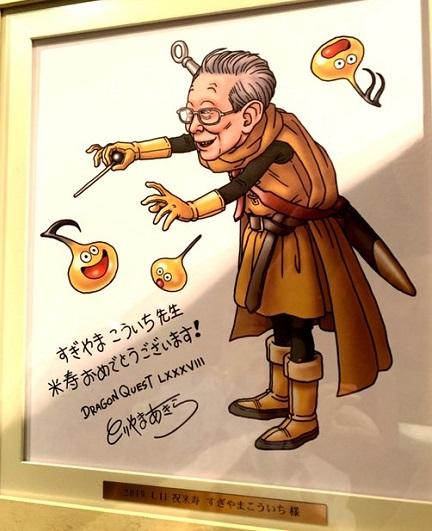 【表彰】橋田寿賀子氏らに文化勲章 すぎやまこういち氏ら文化功労者